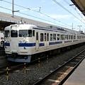 Photos: saigoku18-107