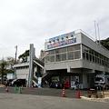 Photos: saigoku18-88