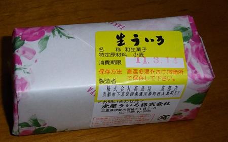 RIMG0369