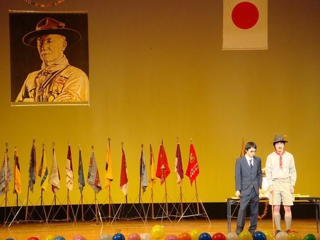 カブ隊 2009 BP祭_020