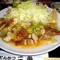 Photos: チキンソテー定食600-2