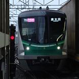 Tama.Metro