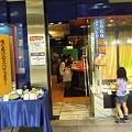 Photos: 和風スパゲッティのお店