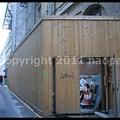 Photos: P2650687