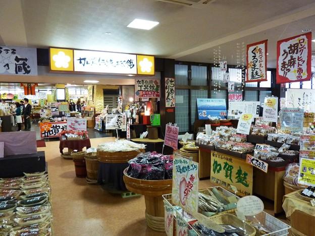 御菓子城加賀藩3