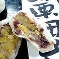 Photos: びっくり団子 見本 120...