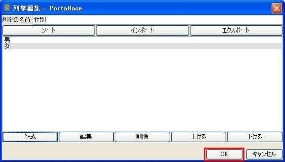 PortaBase_049