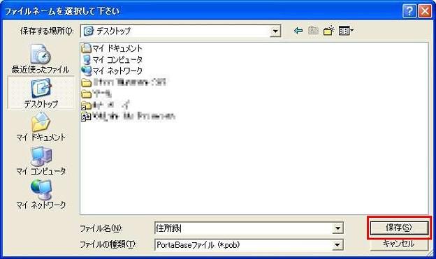 PortaBase_030