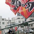 写真: RIKIOH_15 - よさこい東海道2010