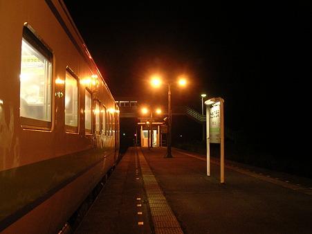 滝ノ上駅ホーム1