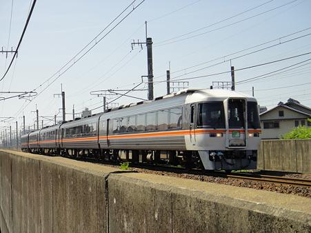 DSC00653