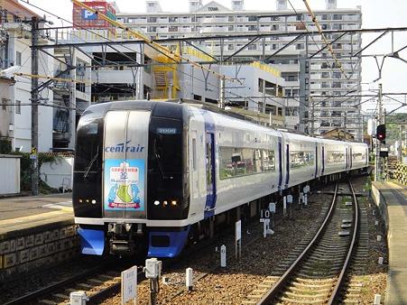 知多新線開業30周年HM付2006F