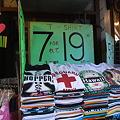 写真: インターナショナル・マーケット・プレイスのTシャツまとめ売り