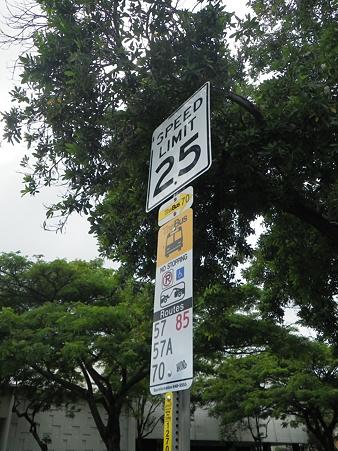 バス停と速度制限 カイルア