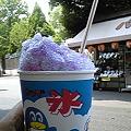 Photos: 上野動物園のかき氷!