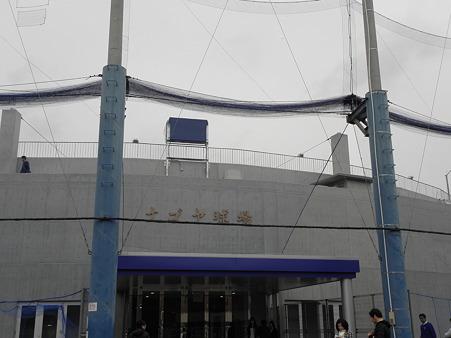 001 新しくなったナゴヤ球場です