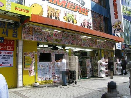2010.04.03 AKIHABARAゲーマーズ本店