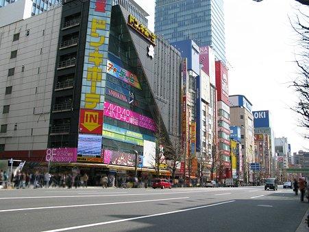 2010.04.03 秋葉原 中央通り(2/2)
