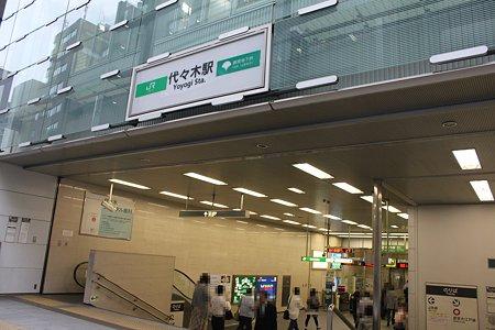 2010.06.07 代々木駅(1/2)