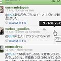 Photos: Opera11.10の不具合:HootSuiteでRT等のアイコンが表示されない(拡大)