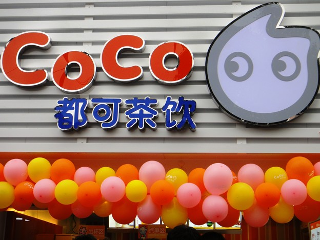 COCO看板