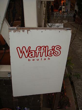 看板@Waffle's