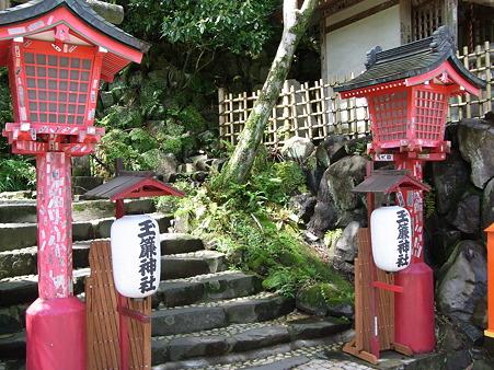 箱根 玉簾神社