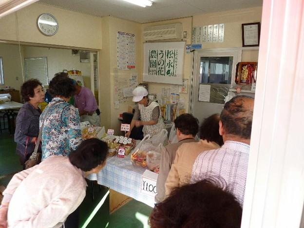 Photos: 農産物直売所『松永うの花農園』046