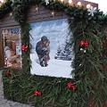 ウルム クリスマスマーケット