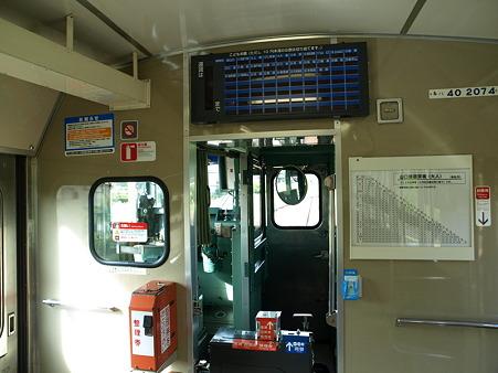 キハ40山口線(宮野駅)5