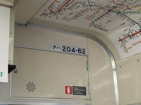 クハ204-62(東神奈川駅)