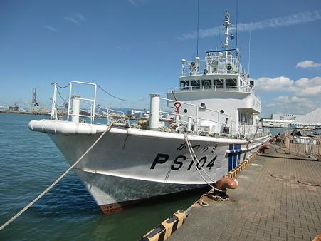 海上保安庁巡視船「かつらぎ」PS104
