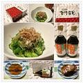 Photos: ◇8.18 ゆず醤油かけぽん(チョーコー醤油)♪