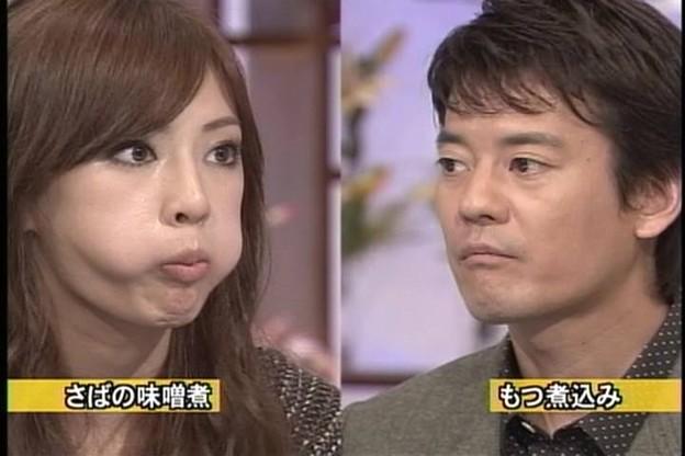 【おはよう日本】上條倫子アナ13【けんコン!】->画像>583枚