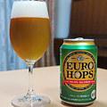 Photos: Euro Hops (made in Belgium)