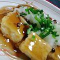 写真: 中華風あつあげ豆腐
