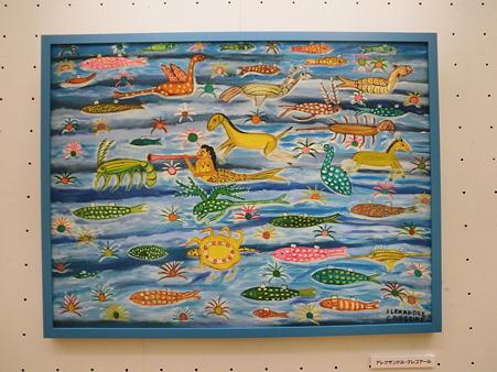 2010年08月01日_P8010408ハイチ・アート展