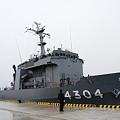 写真: 海自・多用途支援艦「げんかい」(AMS4304)1