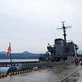 写真: 海自・多用途支援艦「げんかい」(AMS4304)18