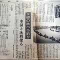 Photos: 水郷の秋ベラ釣り