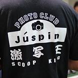 PCJ_激写王