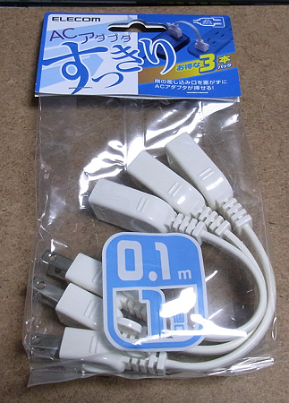 ac_cable