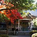 Photos: 伊賀越歴史資料館