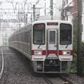 Photos: 東武東上線 30000系31601F