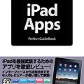 写真: iPad Apps Perfect GuideBook