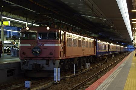 IMGP5767