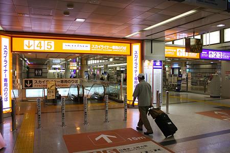 京成・成田スカイアクセス線 成田空港駅