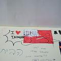 写真: 台湾の国旗を侮辱する行為