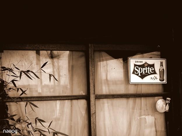 spriteとHI-C