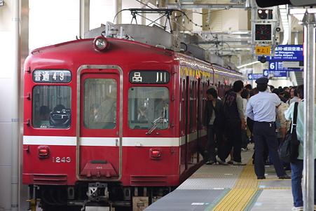 京急蒲田駅6番線 京急旧1000形